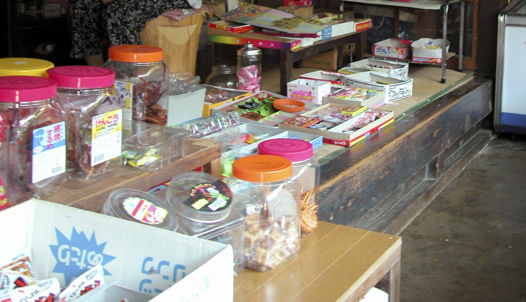 さん3ふるさと祭りで「駄菓子屋」を出店します